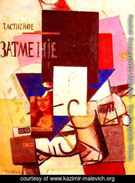 Kazimir Severinovich Malevich - Composition with the Mona Lisa