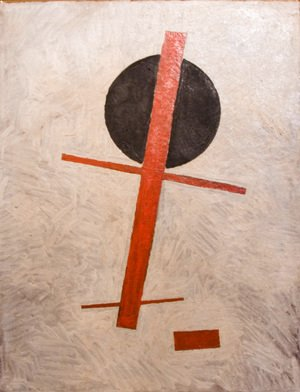 Kazimir Severinovich Malevich - Black circle, red cross