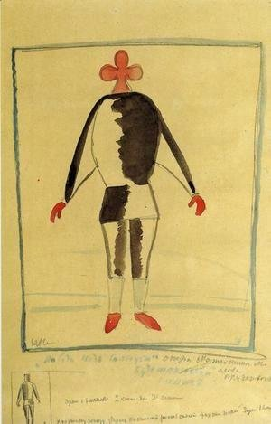 Kazimir Severinovich Malevich - The Athlete of the Future