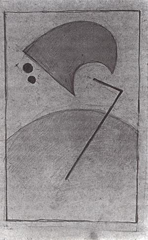 Kazimir Severinovich Malevich - From the space