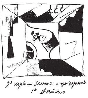 Kazimir Severinovich Malevich - Green and black