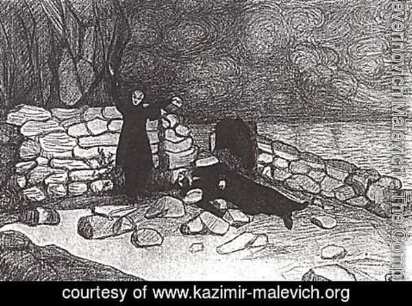 Kazimir Severinovich Malevich - A scene from the drama of Leonid Andreev Anathema