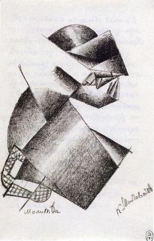 Kazimir Severinovich Malevich - Prayer
