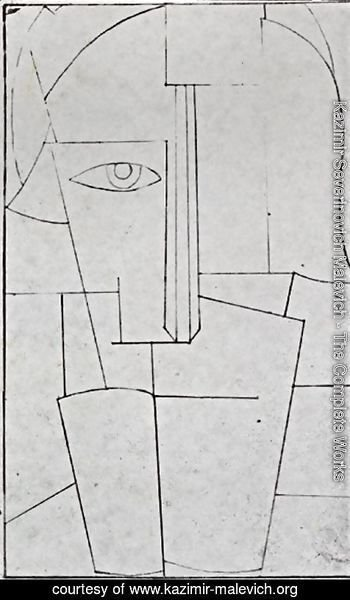 Kazimir Severinovich Malevich - Sketch for a Portrait of Ivan Klyun
