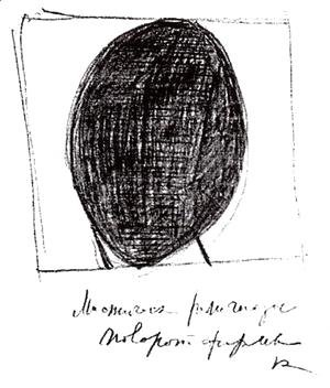 Kazimir Severinovich Malevich - Mystical religious rotation of shape