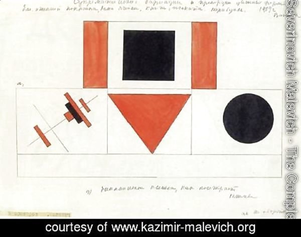 Kazimir Severinovich Malevich - Speakers on Tribune