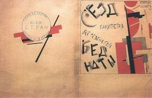 Kazimir Severinovich Malevich - Cover materials of folder of the Congress Committees of Poor Peasants