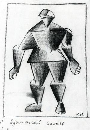 Kazimir Severinovich Malevich - The Athlete of the Future 3
