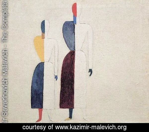 Kazimir Severinovich Malevich - Two Figures