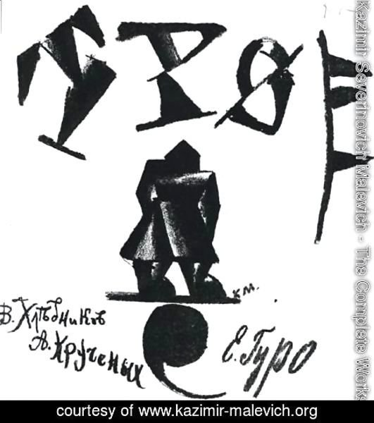 Kazimir Severinovich Malevich - Cover of the Book
