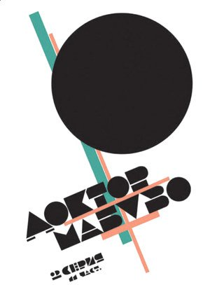 Kazimir Severinovich Malevich - A Movie Poster For Doctor Mabuzo
