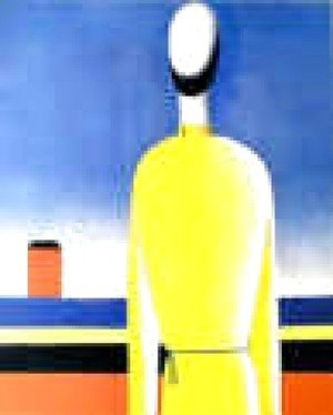 Kazimir Severinovich Malevich - Complicated Premonition (Torso In A Yellow Shirt)
