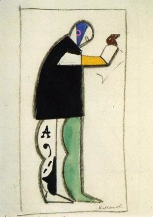 Kazimir Severinovich Malevich - Costume Designs (Mugger  Nero  Reciter  A Certain Guy With Bad Intentions)