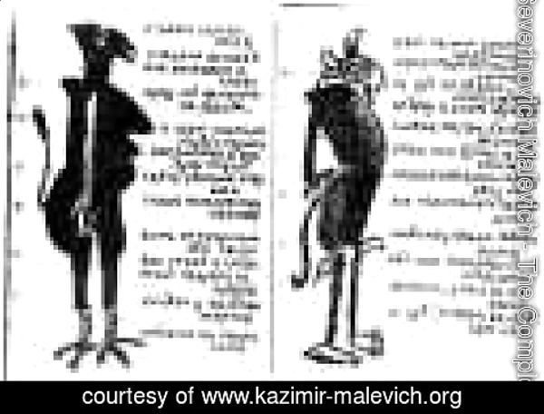 Kazimir Severinovich Malevich - Illustrations For A Game In Hell By A Kruchenykh And V Khlebnikov