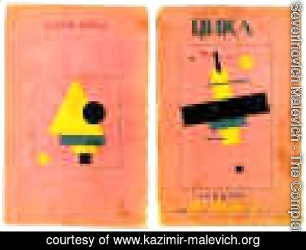 Kazimir Severinovich Malevich - Over For First Cycle Of Lectures By N N Punin